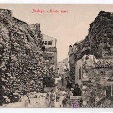 Postales: TARJETA POSTAL DE MALAGA. MUNDO NUEVO. ED. DOMINGO DEL RIO MALAGA. Lote 14120241