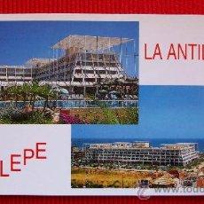 Postales: LA ANTILLA - LEPE - HUELVA. Lote 14255967