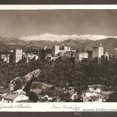 Postales: POSTAL GRANADA - ALHAMBRA - SIERRA NEVADA - S/E - ESCRITA. Lote 22755212
