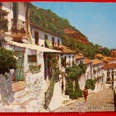 Postais: MALAGA - LA CORACHA. Lote 14339511