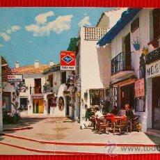 Postales: LA NOGALERA - TORREMOLINOS - MALAGA. Lote 14430477