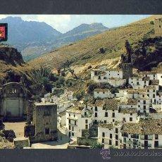 Postales: POSTAL DE CAZORLA (JAEN): RUINAS DE SANTA MARIA Y CASTILLO DE HIEDRA (ED.SUBIRATS NUM.30). Lote 14527957