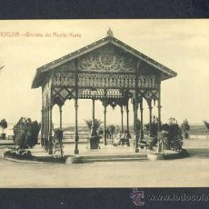 Postales: POSTAL DE HUELVA: GLORIETA DEL MUELLE NORTE (NUM.10). Lote 14539510