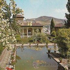 Postales: GRANADA - ALHAMBRA - JARDINES DEL PARTAL. Lote 15018007