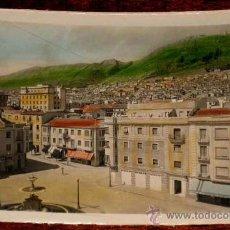 Postales: ANTIGUA FOTO POSTAL COLOREADA DE JAEN - PANORAMICA DESDE EL HOTEL REY FERNANDO - ED. ARRIBAS - NO CI. Lote 15231446