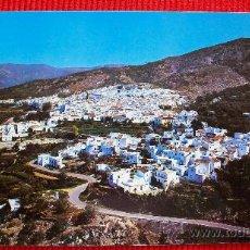 Postales: COMPETA - MALAGA. Lote 15588276