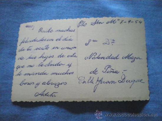 Postales: POSTAL PUERTO DE SANTA MARIA IGLESIA MAYOR PRIORAL 1954 ESCRITA - Foto 2 - 15690528