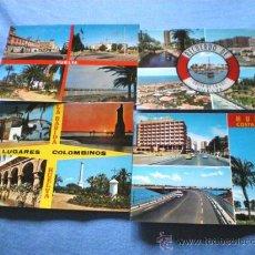 Postales: POSTAL LOTE 4 POSTALES HUELVA DIVERSOS ASPECTOS NO CIRCULADAS. Lote 20142083