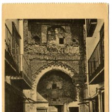 Postales: MAGNIFICA POSTAL - GRANADA - CASA ARABE LLAMADA CORRAL DEL CARBON. Lote 16033219