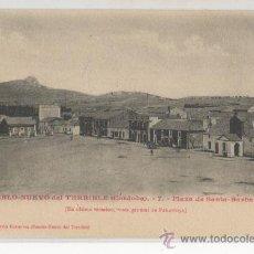 Postales: TARJETA POSTAL DE PUEBLO-NUEVO PUEBLONUEVO DEL TERRIBLE PLAZA DE SANTA BARBARA PEÑARROYA CORDOBA. Lote 28348257