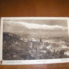 Postales: HOTEL CASINO - ALHAMBRA PALACE -. Lote 194718717