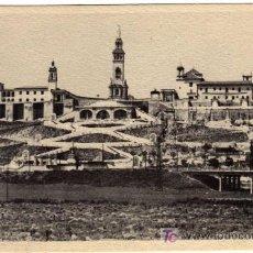 Postales: BONITA POSTAL - SAN JUAN DE AZNALFARACHE (SEVILLA) - VISTA GENERAL DEL MONUMENTO. Lote 16591451