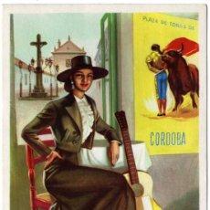 Postales: BONITA POSTAL - CORDOBA - MUJER CON TRAJE REGIONAL - CARTEL DE TOROS Y CRISTO DE LOS FAROLES . Lote 24301317