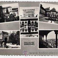 Postales: GRANADA. EDICIONES ARRIBAS. CIRCULADA. Lote 16776904