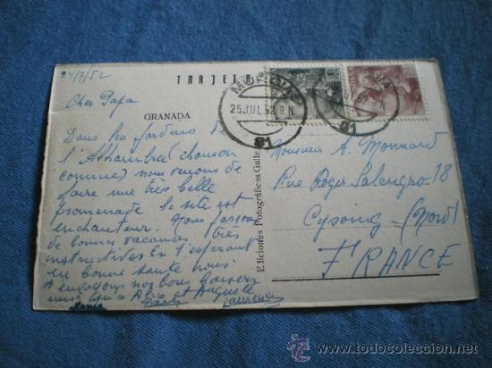 Postales: POSTAL GRANADA JARDIN DE LINDARAJA 1952 CIRCULADA - Foto 2 - 16786141