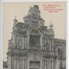 Postales: TARJETA POSTAL DE JEREZ DE LA FRONTERA PORTADA DE LA CARTUJA (SIGLO XIV) CADIZ JOYAS DE ESPAÑA. Lote 17052238