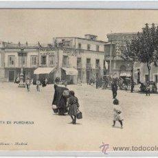 Postales: (PS-15880)POSTAL DE ALMERIA-PUERTA DE PURCHENA. Lote 18070001
