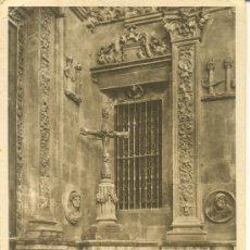 Postales: SEVILLA, RINCÓN DEL AYUNTAMIENTO. HUECOGRABADO MUMBRÚ. AÑO 1979. Lote 27570615