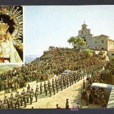 Postales: ANDUJAR *SANTUARIO DE NTRA. SRA. DE LA CABEZA* ED. SUBIRATS Nº 16. NUEVA.. Lote 18591521