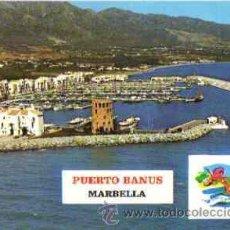 Postales: MARBELLA (COSTA DEL SOL) - PUERTO BANUS. Lote 18642788