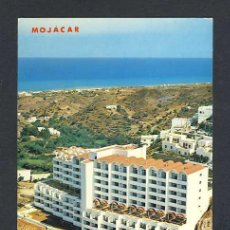 Postales: POSTAL DE MOJACAR (ALMERIA): HOTEL EL MORESCO (ARTESANIA GAMO NUM.63). Lote 18690534