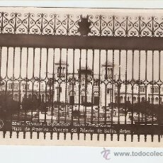 Postales: SEVILLA - EXPOSICIÓN IBERO - AMERICANA. Lote 18742330