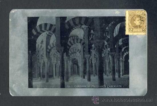 POSTAL DE CORDOBA IMPRESA SOBRE ALUMINIO: MEZQUITA, LABERINTO (Postales - España - Andalucía Antigua (hasta 1939))
