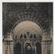 Postales: CÓRDOBA.- ARCADA DEL INTERIOR DE LA CAPILLA VILLAVICIOSA.. Lote 18834130