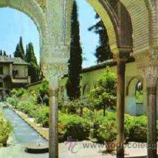 Postales: GRANADA - GENERALIFE - ARCADAS PATIO ACEQUIA. Lote 18851537