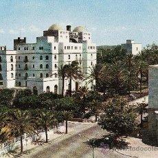 Postales: CADIZ.- HOTEL ATLANTICO.- ED. GARRABELLA.- AÑO 1965. Lote 18947172