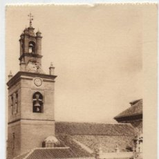 Postales: SEVILLA .- IGLESIA DE SAN LORENZO.. Lote 19014030
