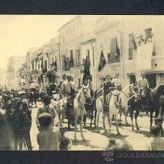Postales: POSTAL DE SEVILLA: GRUPO DE HERMANOS DE LA HERMANDAD DEL ROCIO (COL.BARREIRO NUM.12) (ANIMADA). Lote 19124176