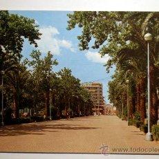Postales: JAEN. LINARES. PASEO DE LINAREJOS.. Lote 26628808