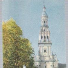 Postales: SEVILLA.- PLAZA DE ESPAÑA.. Lote 19234178