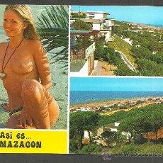 Postales: Nº - MAZAGON (HUELVA) - DIVERSAS VISTAS - ED. ARRIBAS. Lote 19891664
