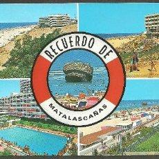 Postales: Nº 13 - MATALASCAÑAS (HUELVA) - VARIAS VISTAS - ED. ARRIBAS. Lote 19891703