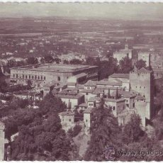 Postales: GRANADA: ALHAMBRA - VISTA GENERAL. ED. HIJOS DE GALLEGOS. NO CIRCULADA (AÑOS 50). Lote 27255606