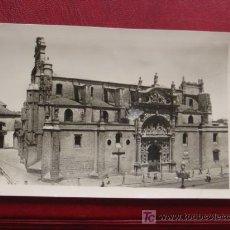 Postales: PUERTO DE SANTA MARIA (CADIZ) - POSTAL FOTOGRAFICA. Lote 20122601