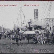 Postales: ANTIGUA POSTAL DE MALAGA .- EL MUELLE, DESCARGA DE CARBON - EDITOR RAFAEL TOVAL - SIN CIRCULAR. Lote 20325423