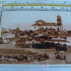 Postales: ANTIGUA POSTAL FACSÍMIL. MARBELLA, MÁLAGA. CASCO ANTIGUO DE LA CIUDAD.. Lote 20464967