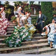 Postales: POSTAL GRUPO FLAMENCO BALLET PACO DE LUCIO Y SU FIESTA ALEGRÍAS DEL PUERTO 1974. Lote 21013347