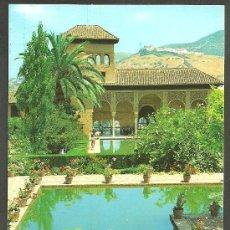 Postales: Nº 257 - GRANADA - ALHAMBRA-EL PARTAL-TORRE DE LAS DAMAS - ED. ARRIBAS. Lote 21131299