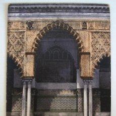 Postales: POSTAL DE SEVILLA - ALCAZAR- TRONO DEL SULTAN , COLECCION TOMAS SANZ Nº17. Lote 21510740
