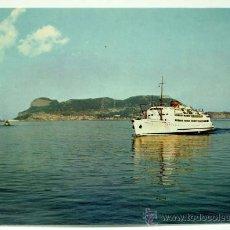 Postales: POSTAL ALGECIRAS TRANSBORDADOR VISTA PEÑÓN GIBRALTAR A SUBIRATS CASANOVAS 1973 SIN CIRCULAR. Lote 21511725