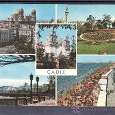 Postales: RECUERDO DE CADIZ - CADIZ. Lote 22129052