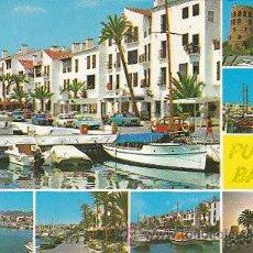 Postales: MARBELLA, PUERTO BANUS. Lote 22139055