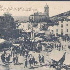 Postales: ALCALÁ LA REAL (JAÉN).- PLAZA DE SAN ANTÓN Y REAL DE LA FERIA. Lote 22350677