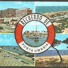 Postales: 96 - PUNTA UMBRIA - HUELVA - VARIAS VISTAS - ED. ARRIBAS. Lote 22479660