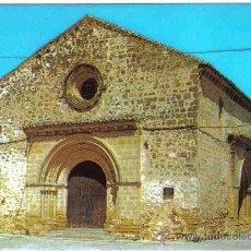 Postales: BAEZA - 7 IGLESIA ROMÁNICA DE SANTA CRUZ - SIGLO XIII. Lote 22492224
