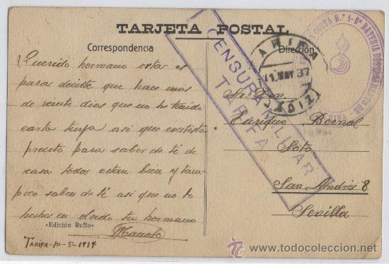 tarjeta postal guerra civil artilleria nº 1 6ª comprar postales